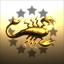 Scorpions Academy