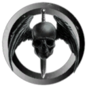 Bellum internecivum
